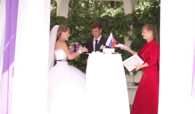 Wedding Day Ю + П = Любовь